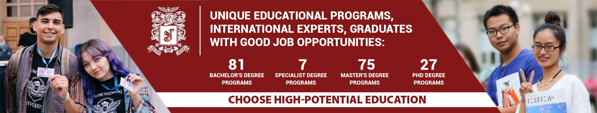 Choose High-potential education